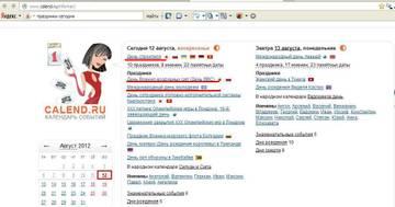 http://s1.uploads.ru/t/u4Wc8.jpg