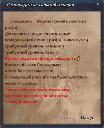 http://s1.uploads.ru/t/u6tBE.jpg