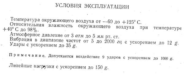 http://s1.uploads.ru/t/uBJ64.jpg