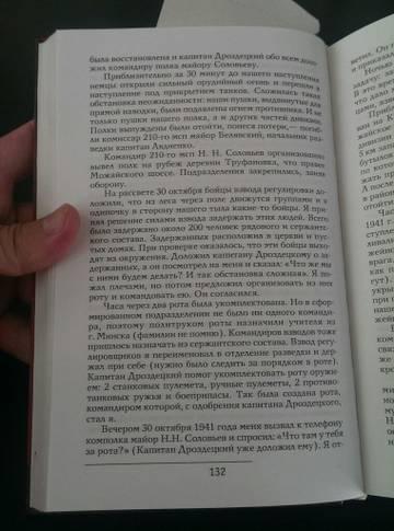 http://s1.uploads.ru/t/uG8Qp.jpg