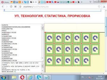 http://s1.uploads.ru/t/uRoEr.jpg