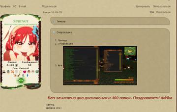 http://s1.uploads.ru/t/uSQY5.jpg