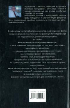 http://s1.uploads.ru/t/uUQIh.jpg
