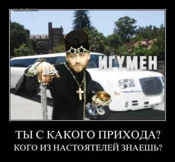 http://s1.uploads.ru/t/uVN8A.jpg