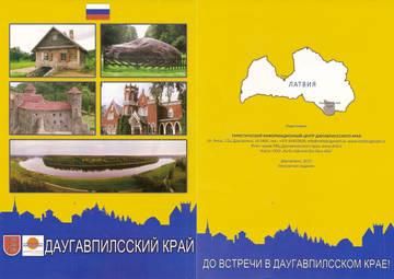 http://s1.uploads.ru/t/uVg3G.jpg