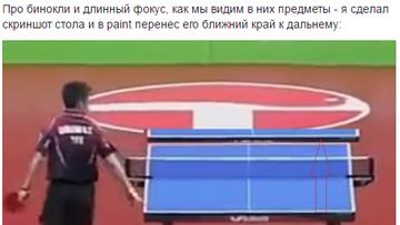 http://s1.uploads.ru/t/ufCZQ.png