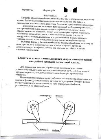 http://s1.uploads.ru/t/uksrU.jpg