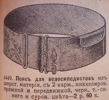 http://s1.uploads.ru/t/uoBFb.jpg