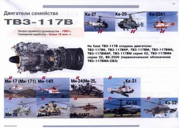 http://s1.uploads.ru/t/v4Z6I.jpg