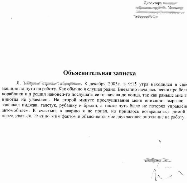 http://s1.uploads.ru/t/vCO8a.jpg
