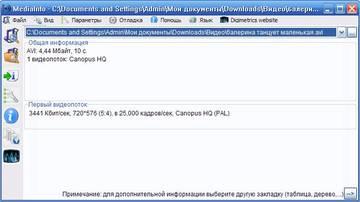 http://s1.uploads.ru/t/vEC1J.jpg