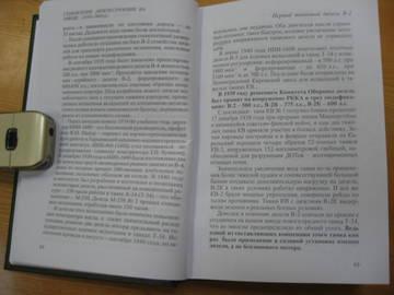 http://s1.uploads.ru/t/vGjRH.jpg