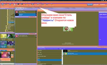 http://s1.uploads.ru/t/vIjME.png