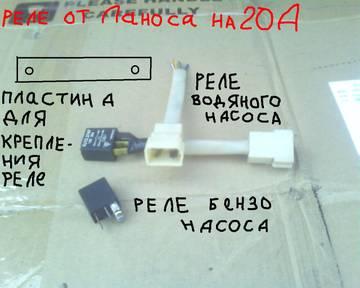http://s1.uploads.ru/t/vJQgu.jpg