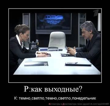 http://s1.uploads.ru/t/vM6CY.jpg