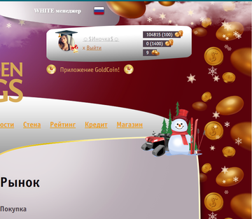http://s1.uploads.ru/t/vOTP8.png