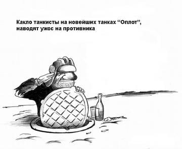 http://s1.uploads.ru/t/vQ82p.jpg