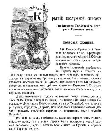 http://s1.uploads.ru/t/vQLlX.jpg