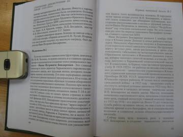 http://s1.uploads.ru/t/vTwXk.jpg