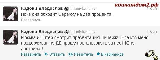 http://s1.uploads.ru/t/vUa8S.jpg