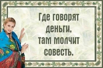 http://s1.uploads.ru/t/vWP6b.jpg