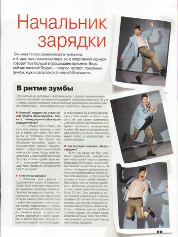 http://s1.uploads.ru/t/vY1yU.jpg
