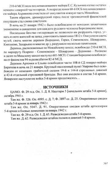 http://s1.uploads.ru/t/vfjx4.jpg