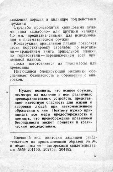 http://s1.uploads.ru/t/vjcYE.jpg