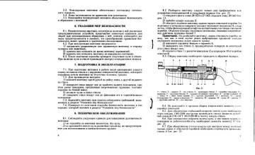 http://s1.uploads.ru/t/vwr1k.jpg