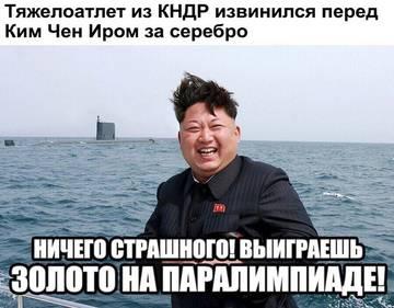 http://s1.uploads.ru/t/w0I6p.jpg