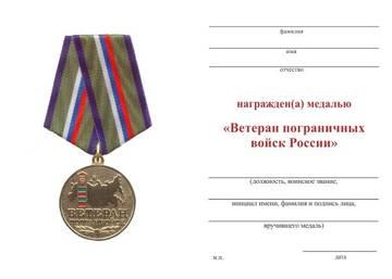 http://s1.uploads.ru/t/w5eiC.jpg