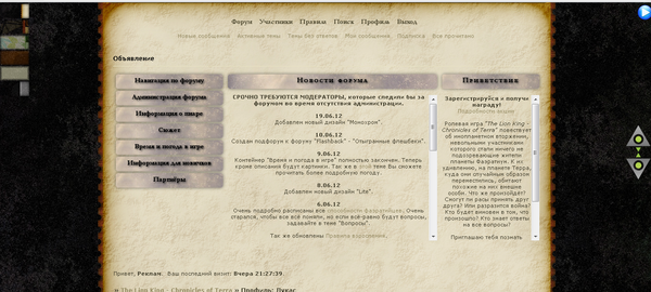 http://s1.uploads.ru/t/wIiEz.png
