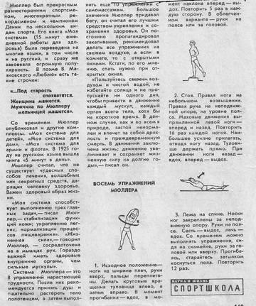 http://s1.uploads.ru/t/wLVOJ.jpg