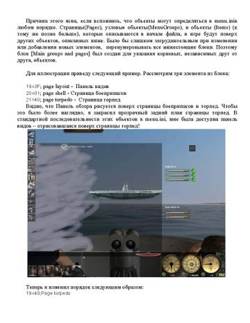 http://s1.uploads.ru/t/wMpdL.jpg