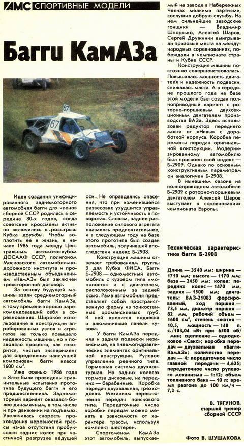 http://s1.uploads.ru/t/wNxts.jpg