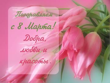 http://s1.uploads.ru/t/wUMlj.jpg