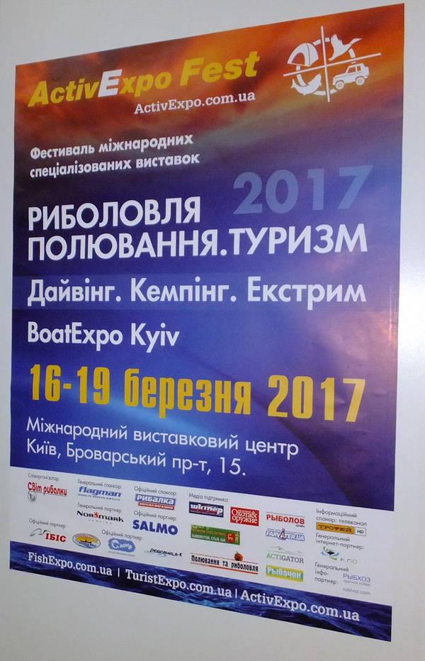http://s1.uploads.ru/t/wVRga.jpg