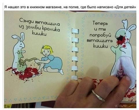 http://s1.uploads.ru/t/wWfGM.jpg