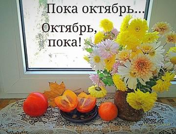 http://s1.uploads.ru/t/whRIc.jpg