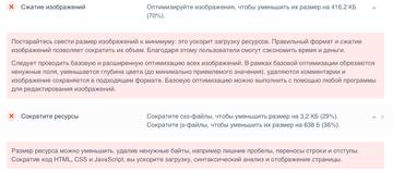 http://s1.uploads.ru/t/wjUNh.png