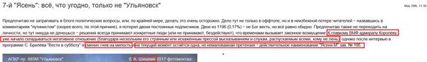 http://s1.uploads.ru/t/wm2U8.png