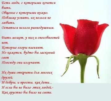 http://s1.uploads.ru/t/wmKOk.jpg