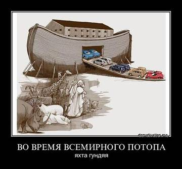 http://s1.uploads.ru/t/wpbGn.jpg