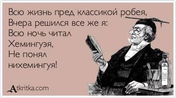 http://s1.uploads.ru/t/wqe7P.jpg