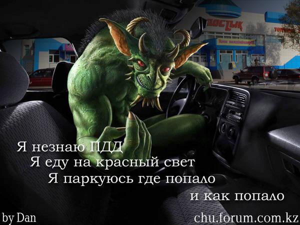 http://s1.uploads.ru/t/x2yWa.jpg