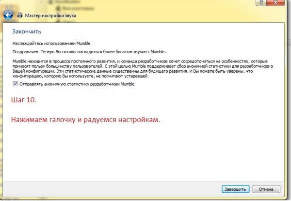 http://s1.uploads.ru/t/x7Zi0.jpg
