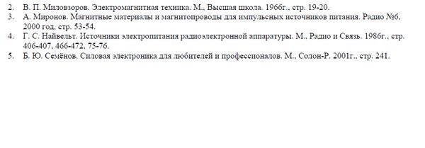 http://s1.uploads.ru/t/x7yws.png