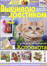 http://s1.uploads.ru/t/xGzZy.jpg
