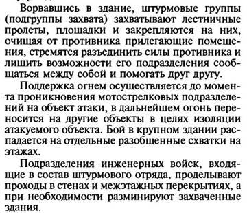 http://s1.uploads.ru/t/xLGvg.jpg