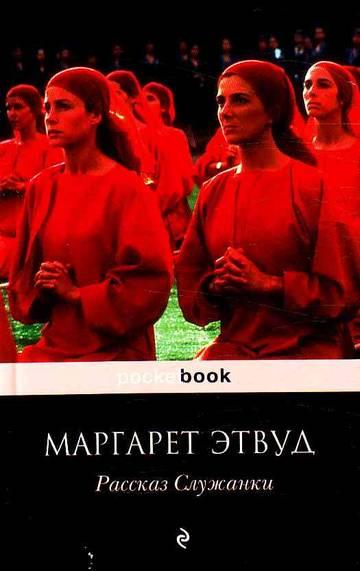 http://s1.uploads.ru/t/xTJen.jpg